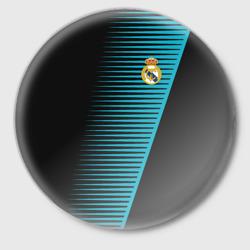Real Madrid Creative uniform