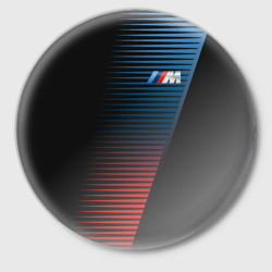 BMW 2018 Brand Colors Lines