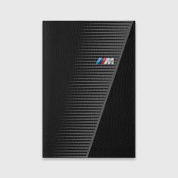 BMW 2018 Grey Colors Lines