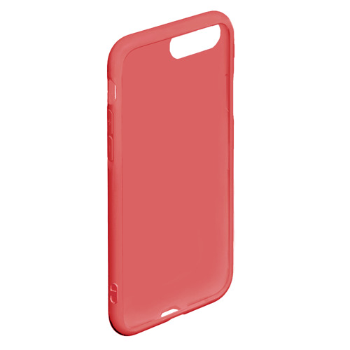 Чехол для iPhone 7Plus/8 Plus матовый Лев Фото 01