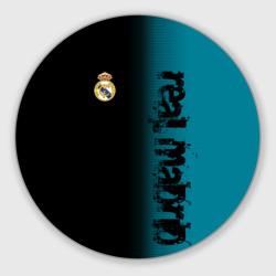 Real Madrid 2018 Original