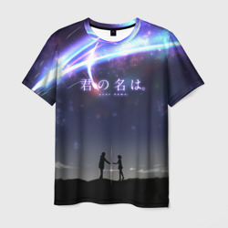 Your name_2