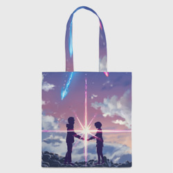 Your name_3