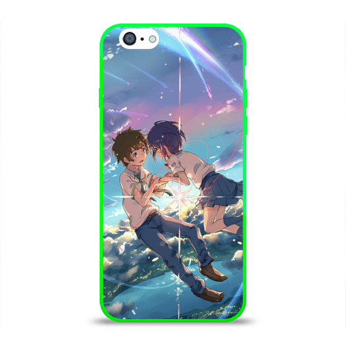 Your name_6