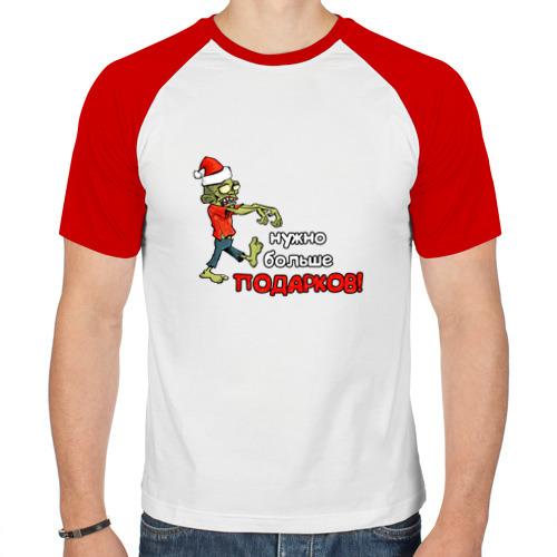 Мужская футболка реглан  Фото 01, Нужно Больше Подарков