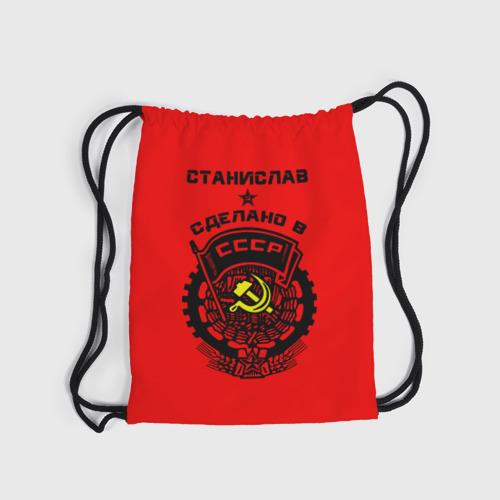 Рюкзак-мешок 3D Станислав - сделано в СССР Фото 01
