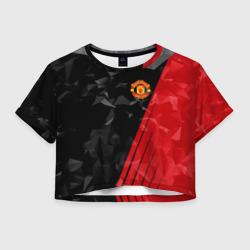 F.C.M.U 2018 Abstract uniform
