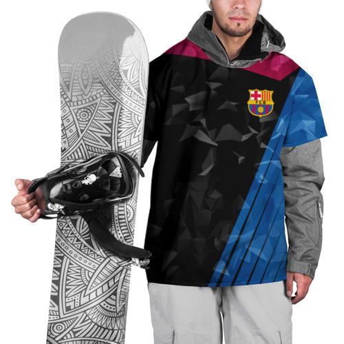 Накидка на куртку 3D  Фото 01, FC Barca 2018 Creative uniform