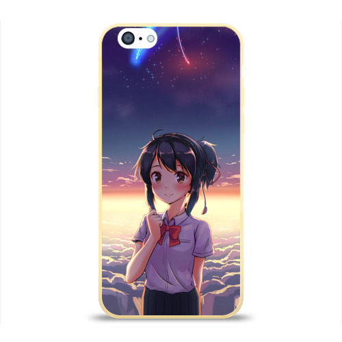 Your name14