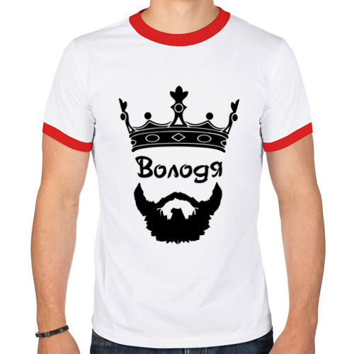 Мужская футболка рингер  Фото 01, Володя