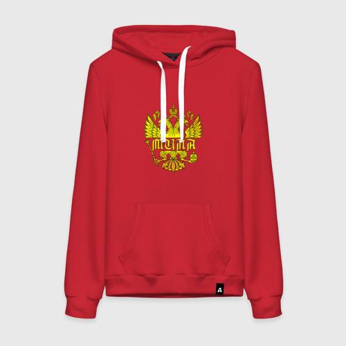 Мила в золотом гербе РФ