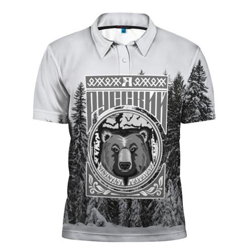 Мужская рубашка поло 3D  Фото 01, Медведь