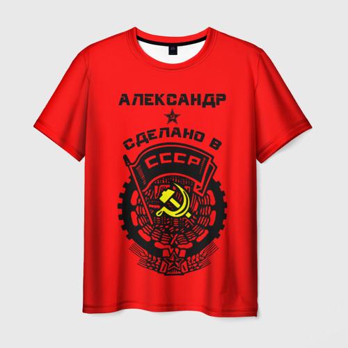 Мужская футболка 3D Александр - сделано в СССР