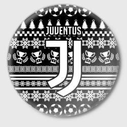 Juventus 2018 Новогодний