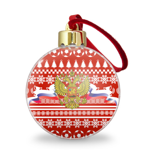 Ёлочный шар с блестками  Фото 01, RUSSIA Праздничный