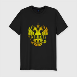 Антон в золотом гербе РФ
