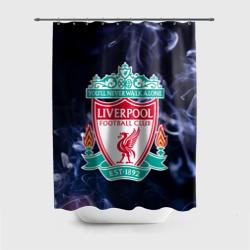 Ливерпуль дым