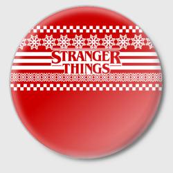Свитер Stranger Things
