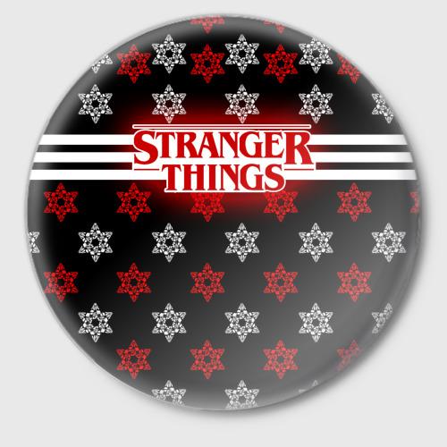 Свитер Stranger Things Dark