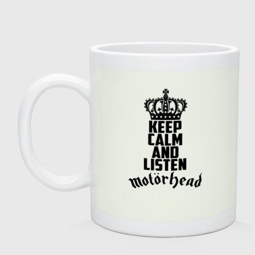 Keep calm and listen Motrhead