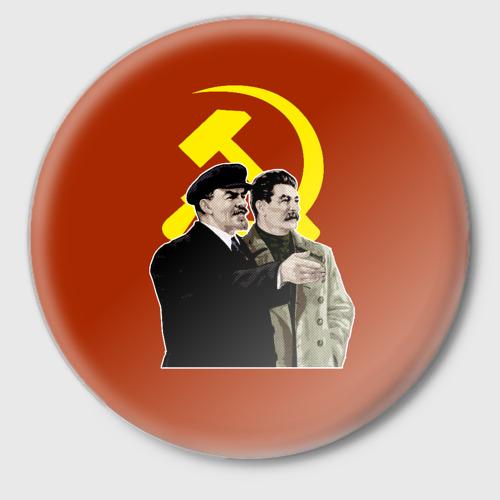 Значок  Фото 01, Ленин Сталин