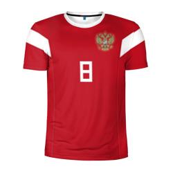 Глушаков ЧМ 2018