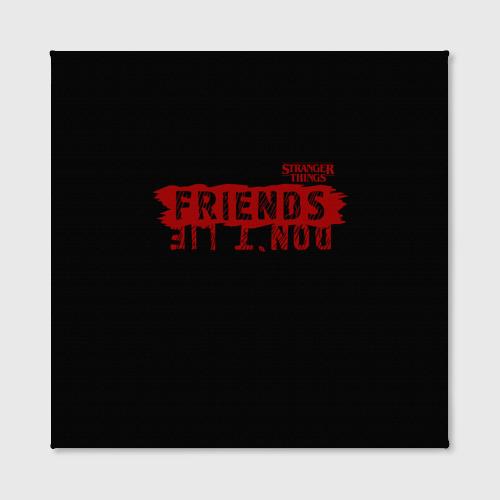 Холст квадратный Друзья никогда не врут Фото 01