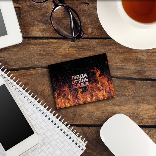 Обложка для студенческого билета  Фото 03, Люда огонь баба