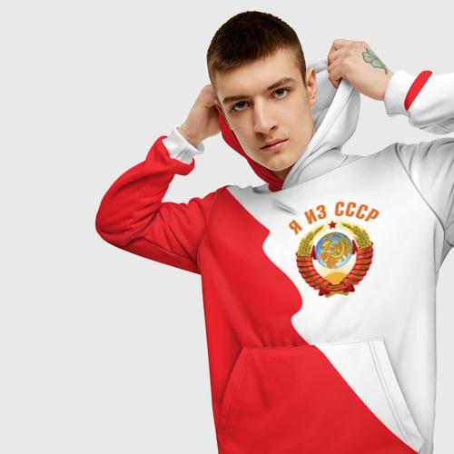 Я из СССР