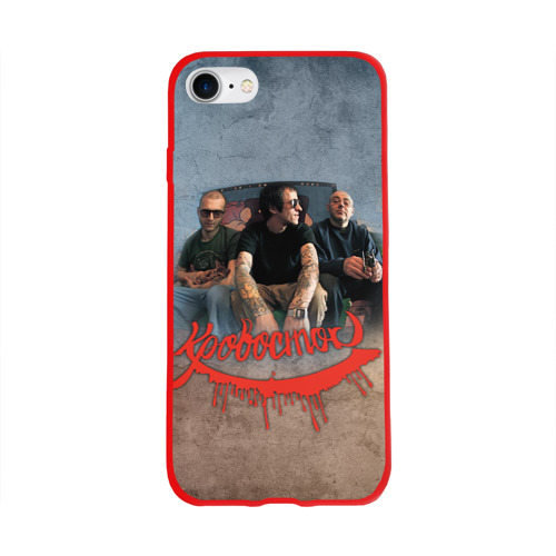 Чехол для Apple iPhone 8 силиконовый глянцевый Кровосток
