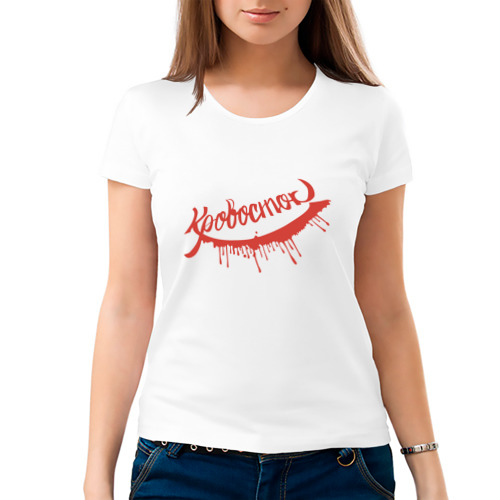 Женская футболка хлопок  Фото 03, Кровосток