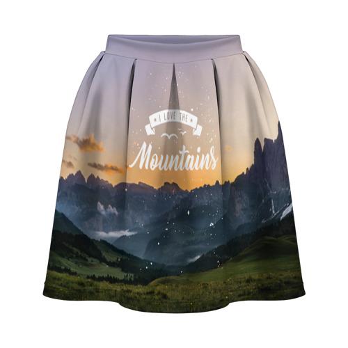 Юбка-солнце 3D я люблю горы