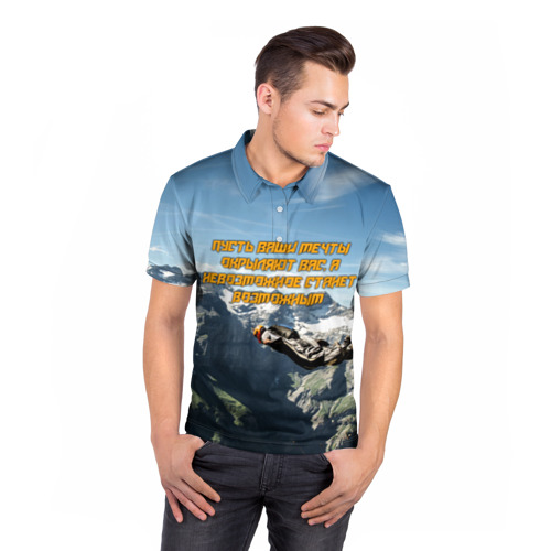 Мужская рубашка поло 3D  Фото 05, base jumping