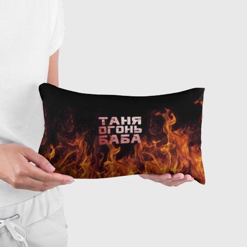 Подушка 3D антистресс  Фото 03, Таня огонь баба