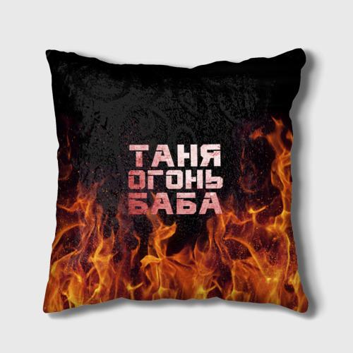 Подушка 3D Таня огонь баба Фото 01