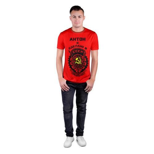 Мужская футболка 3D спортивная  Фото 04, Антон- сделано в СССР