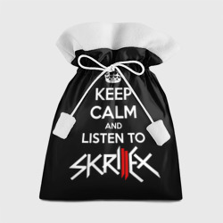 Skrillex keep calm