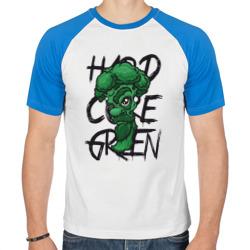 Брокколи Hardcore Green