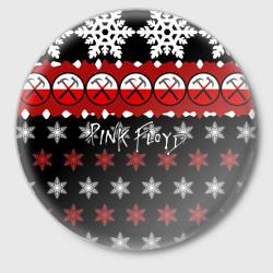 Праздничный Pink Floyd
