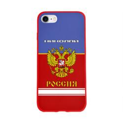 Чехол для Apple iPhone 8 силиконовый глянцевыйХоккеист Николай