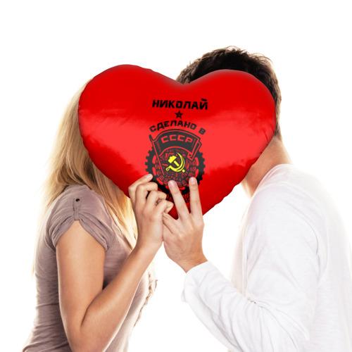 Подушка 3D сердце  Фото 03, Коля - сделано в СССР