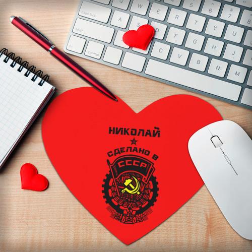 Коврик для мыши сердце  Фото 02, Коля - сделано в СССР