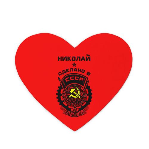 Коврик для мыши сердце  Фото 01, Коля - сделано в СССР