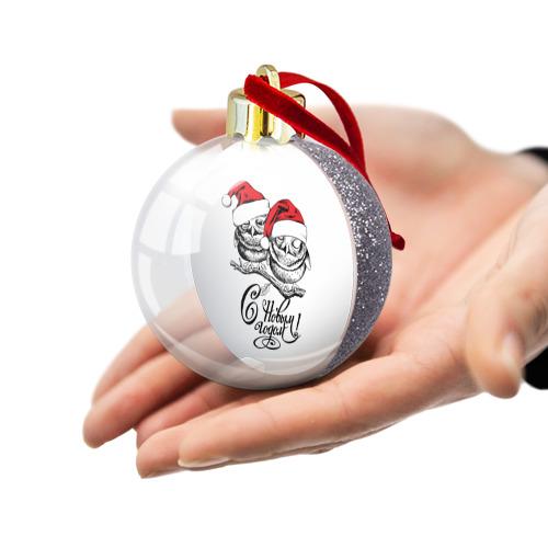 Ёлочный шар с блестками  Фото 03, С Новым годом!