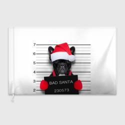 Прикольный Санта