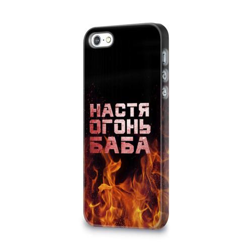 Чехол для Apple iPhone 5/5S 3D  Фото 03, Настя огонь баба