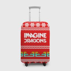 Праздничный Imagine Dragons