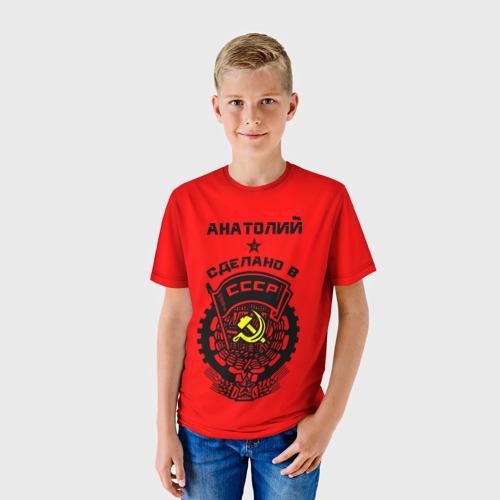 Детская футболка 3D  Фото 01, Анатолий - сделано в СССР