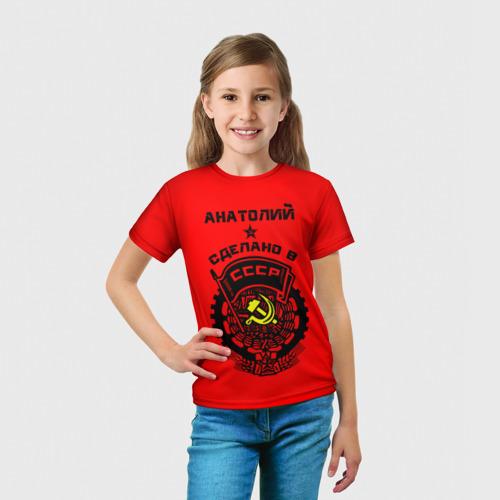Детская футболка 3D  Фото 03, Анатолий - сделано в СССР