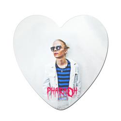 Pharaoh 2